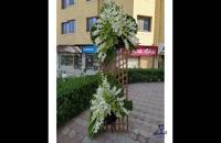 سفارش تاج گل در ارومیه