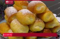 مواد لازم برای تهیه شیرینی دانمارکی خشمزه
