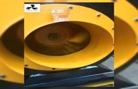 تست دستگاه سانتریفیوژ شرکت کولاک فن بدون صدا و لرزش 09121865671مهندس سوری