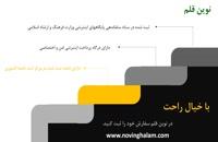 سفارش طراحی آنلاین
