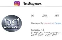 ادمین اینستاگرام-نمونه کار مدیریت پیج اینستاگرام توسط ایران مایند