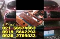 هیدروگرافیک چیست * قیمت دستگاه هیدروگرافیک 09195642293 ایلیاکالر