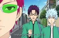 انیمه 2 Saiki Kusuo no Ψ-nan زندگی فاجعه بار سایکی کوسو فصل دوم قسمت 3