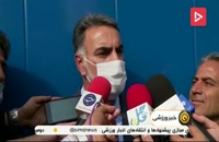رسمی؛ محمود فکری سرمربی استقلال شد