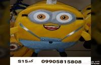 تولیدی کوله پشتی عروسکی پسرانه09905815808