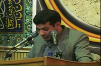 سخنرانی استاد رائفی پور - نیشابور - جلسه چهارم - وهابیت - 1390/06/14