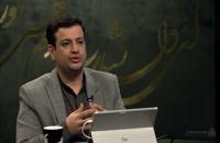 برنامه بازگشت با حضور استاد رائفی پور - تفکر آخرالزمان شیعی در رسانه های غربی