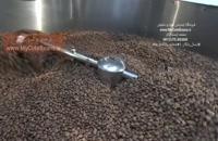 قهوه چگونه تولید میشود؟؟؟ آموزش گام ب گام رست قهوه (برشته کاری قهوه)