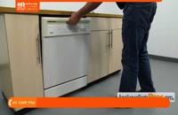 آموزش تعمیر ماشین ظرفشویی - تعویض خرطومی شیلنگ تخلیه