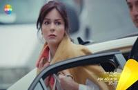 سریال عشق و اشک قسمت 15 با زیرنویس فارسی/ لینک دانلود توضیحات