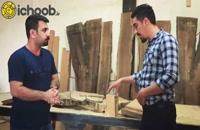 نکات مهم خشک کردن چوب | قسمت اول