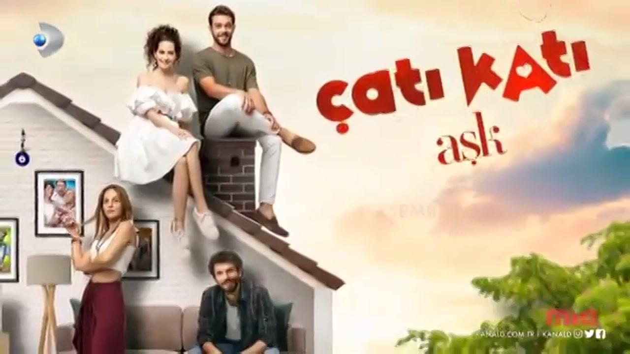 زیرنویس چسبیده قسمت چهارم سریال  عشق در اتاق زیر شیروانی cati kati ask 4