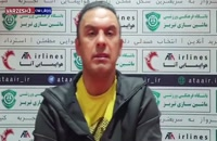 صحبتهای مهدی پاشازاده پس از عقد قرارداد با ماشین سازی
