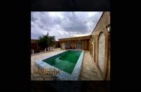 600 متر باغ ویلای زیبا در ملارد دارای حدودا 85 متر بنا