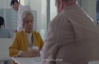 دانلود سریال آینه سیاه Black Mirror فصل 3 قسمت 4