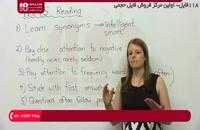 آموزش مهارت های آیلتس - نحوه موفقیت در خواندن آیلتس