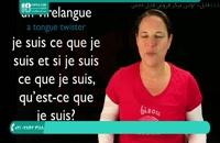 آشنایی با تلفظ لغات سخت زبان فرانسوی
