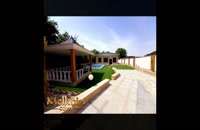 1000 متر باغ ویلا با طراحی زیبا در ملارد