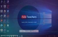 معرفی و آموزش ذخیره سازی فایل ها در اکسل