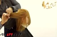 آموزش کوتاه کردن مو + هایلایت مو با رنگ عسلی روشن