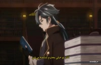 انیمه Bungou to Alchemist: Shinpan no Haguruma قسمت 8 (با زیرنویس فارسی)