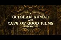 تریلر فیلم Durgamati The Myth 2020