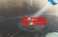 آموزش دستگاه پاشش مواد فانتاکروم 09195642293
