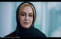 دانلود سریال مانکن قسمت 16 قانونی و حلال (کامل) + لینک دانلود و خرید مانکن 16 | Mankan namasha