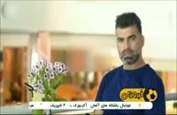 وضعیت سرمربیان جوان لیگ برتر فوتبال ایران
