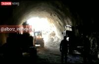 ویدیویی از حادثه ریزش تونل در آزادراه تهران-شمال