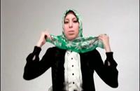 آموزش ویدیویی کامل روش بستن روسری فرانسوی