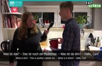 آموزش وسایل و لوازم آشپزخانه به زبان آلمانی