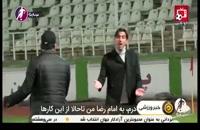 بررسی بی اخلاقی های این روزهای فوتبال ایران