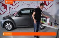 آموزش کاور خودرو - اصول اولیه نصب کاورخودرو