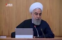 روحانی: تقویت شبکه ملی اطلاعات به معنای قطع اینترنت خارجی نیست