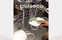 دستگاه کش زن ماسک سه بعدی