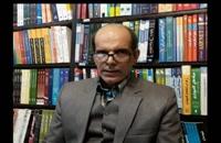 سخنرانی بررسی فنا در نگره ی مولانا   آقای حمید بیگدلی   کتابانه