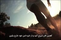 کلیپ انگیزشی زیرنویس فارسی رسیدن به اهداف
