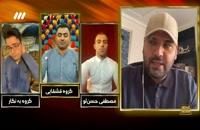 اجرای گروه قشقایی با زنگ نجات احسان علیخانی