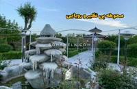 2400 متر باغ ویلا در منطقه صفادشت محدوده یوسف آباد قوام