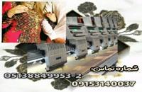 فروش دستگاه گلدوزی کامپیوتری ۱۲ کله صنعتی