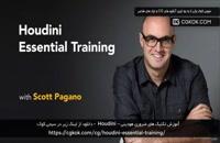 آموزش تکنیک های ضروری هودینی – Houdini