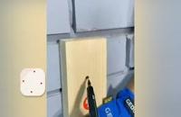 وسیله ای جالب و کاربردی برای سوراخ کاری دیوار