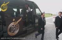 حضور انجمن فرانگران نوین در تهران