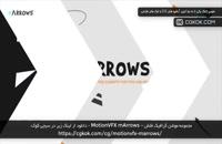 مجموعه موشن گرافیک فلش – MotionVFX mArrows