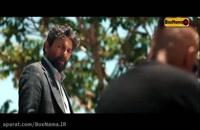 دانلود سریال میدان سرخ قسمت سوم