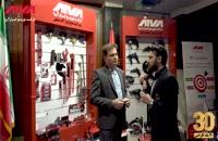 قسمت دوم همایش بزرگ آروا در شهر شیراز