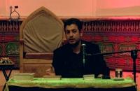 سخنرانی استاد رائفی پور - بلا و ابتلا - محرم 93 - جلسه 1 - تهران - 8 آبان 93
