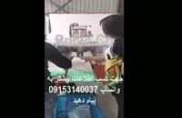 فروش دستگاه اتومات جمع کننده ضایعات دستکش نایلونی.