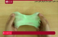 آموزش اسلایم - آموزش ساخت اسلایم با مایع و خمیردندان